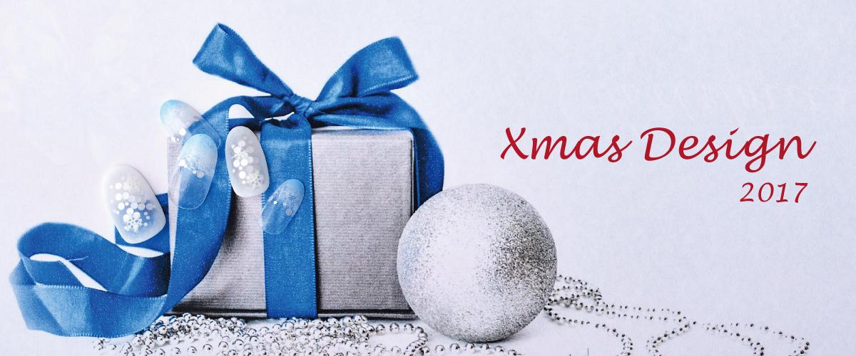 12月1日~12月31日限定で、ロマンチックな気分を盛り上げるクリスマスデザインが登場!