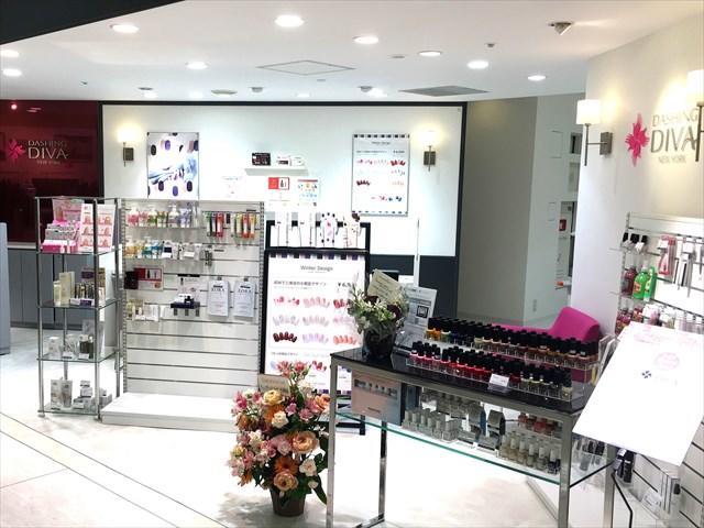 名鉄百貨店本店(名古屋・名駅)
