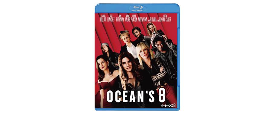 1811_oceans8_DVDsyoukai_00.jpg