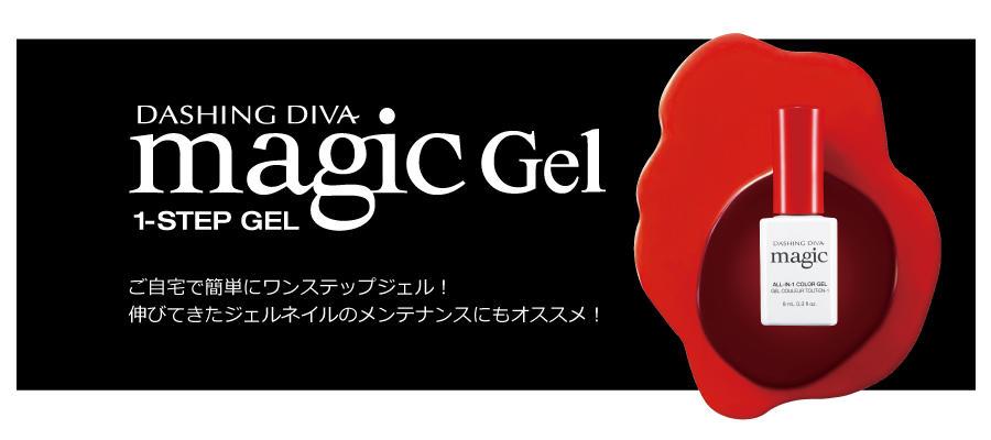 2007_sale_magic_01.jpg