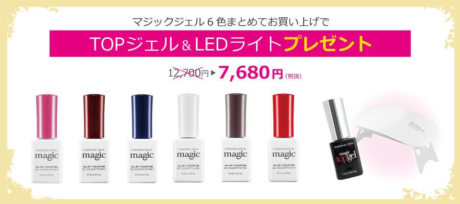 2007_sale_magic_06.jpg