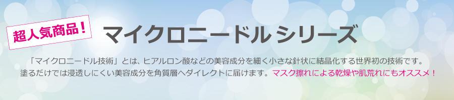 2007_sale_naka_04.jpg