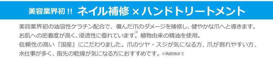2007_sale_naka_09.jpg