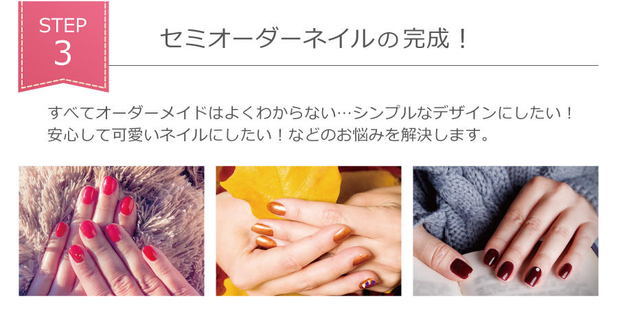 2010_ご新規3980_naka_03.jpg