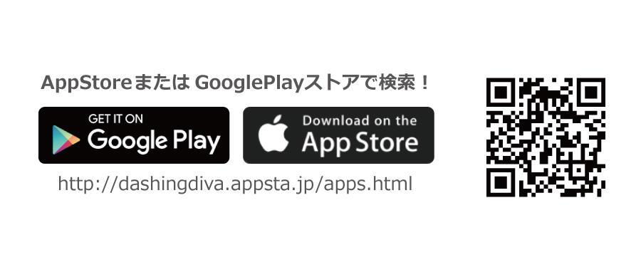 2007_ランク制度_ダウンロード.jpg